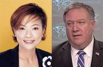疫情狂爆 蓬佩奧:相信台灣有辦法取得美國疫苗