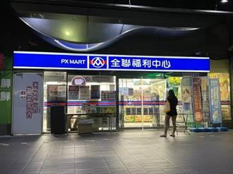 超商撤座位區、超市停賣熱食 量販仍限購泡麵口罩及酒精