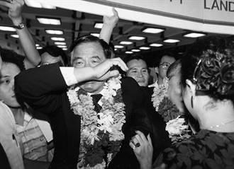 史話》郭冠英專欄/夫妻18年後再通話──王錫爵為國立義(三)