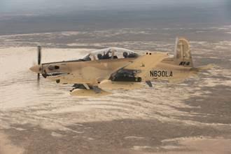 美特戰部隊自力更生 續推75架攻擊機採購計畫