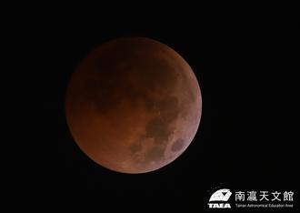 526月全食暨超級月亮 南瀛天文館觀測改線上直播
