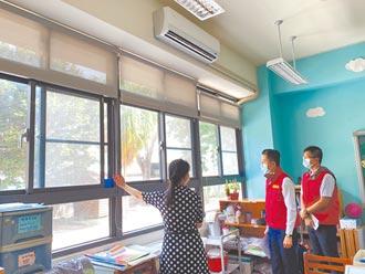 竹市國中小降溫 班班有冷氣