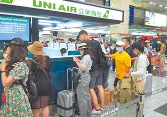 澎湖封島說是良性勸說 無權禁遊客入境