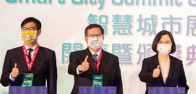 高雄市长陈其迈(左)、桃园市长郑文灿(中)、总统蔡英文(右)。(图/资料照,台北市政府提供,张立勋台北传真)