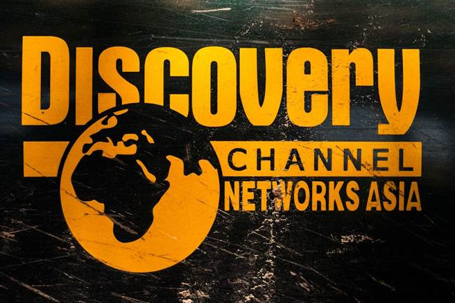 AT&T脫手媒體 華納HBO合併Discovery組串流巨擘。(圖為Discovery頻道示意圖,達志影像/shutterstock提供)