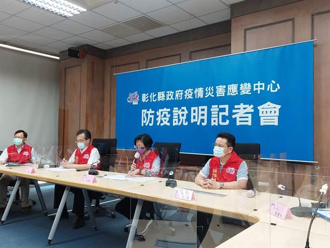 彰化縣政府緊急說明,三鄉鎮緊急停課14天。(謝瓊雲攝)