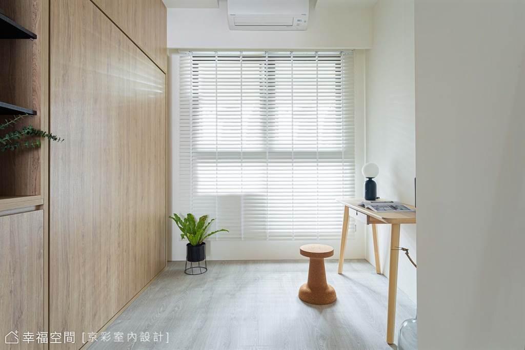 圖片來源/京彩室內設計