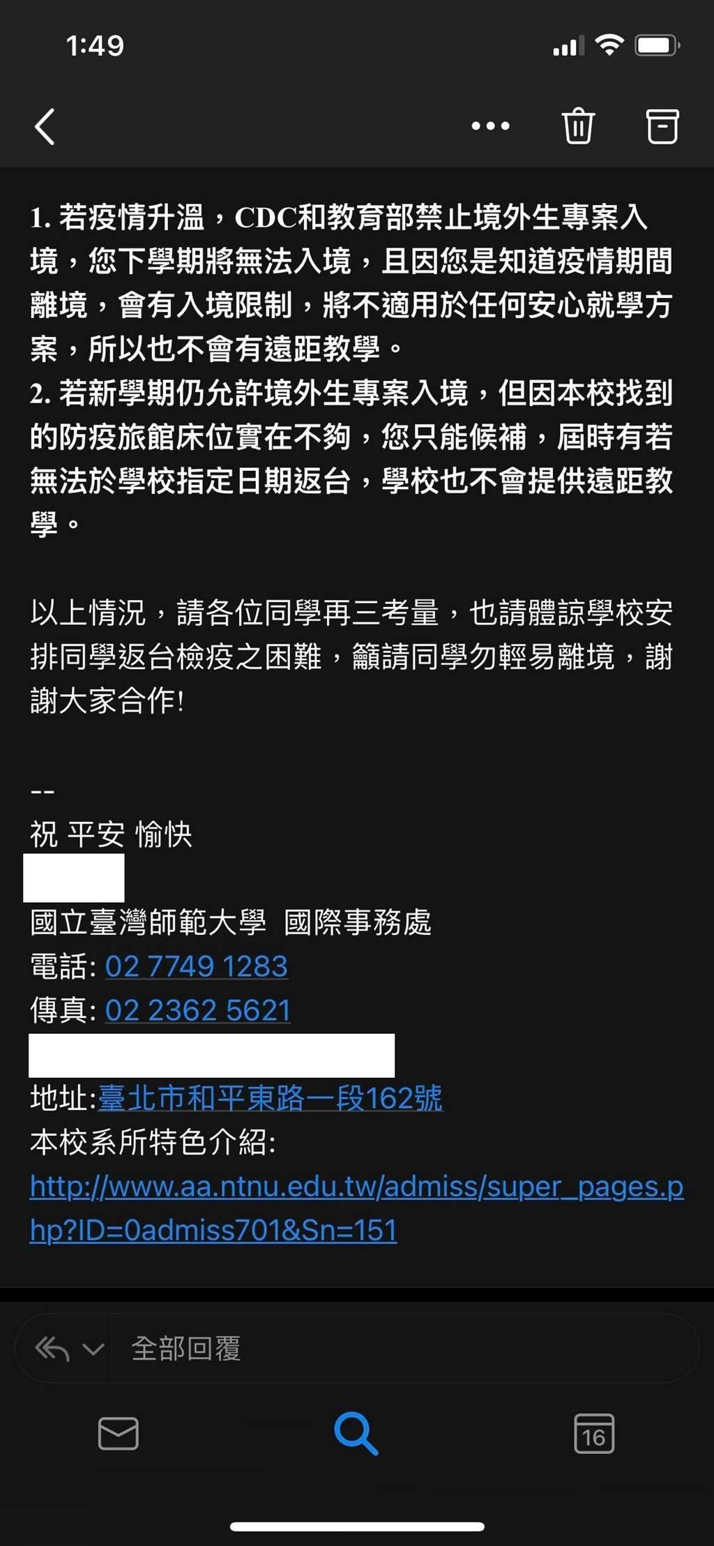 [新聞] 台灣疫情嚴峻疫苗匱乏 陸生爆離台潮