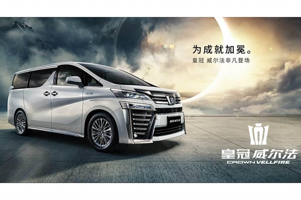 Toyota Alphard/Lexus LM 大改款資訊曝光,TNGA MPV 專用平台下動力、外觀設計將有明顯區隔!
