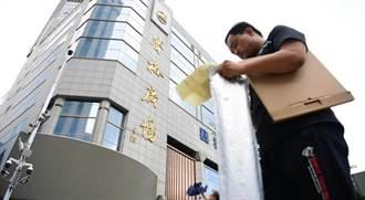 頭條揭密》賽格大廈狂搖 網驚:深圳龍脈震動預示商業風暴?