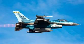 想砍了F-16等421架舊戰機 美為啥猛下殺手