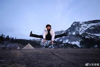 50歲吳奇隆好身手 秀絕技空中一字馬帥回「霹靂虎」