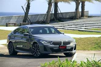不按「牌理」壯遊優選BMW 630i Gran Turismo M Sport