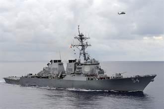 美國海軍驅逐艦通過台灣海峽 航空母艦鄰近演訓