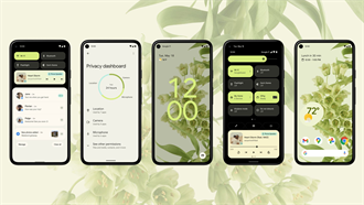 Google I/O 2021》Android 12 Beta 1釋出 Material You設計語言強調個人化