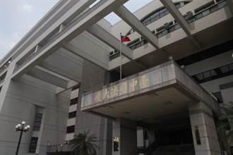 劍青檢改抨擊業務檢查恐成防疫缺口 台中高分檢回應了