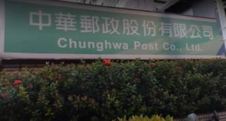 中華郵政再爆1人快篩陽性 曾與萬華吃宵夜同事接觸