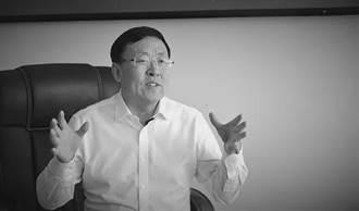 大陸文旅系統開鍘?內蒙古副廳長輕生 11天前參加黨史學習