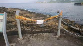 基隆潮境海灣暫停水域活動 海科館封閉水域出入口