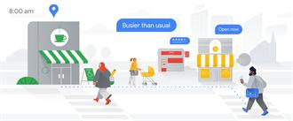 Google I/O 2021》Google地圖推5項更新 針對時段推薦合適地點