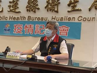 花蓮323社區據點關閉防疫 縣府啟動關懷專線