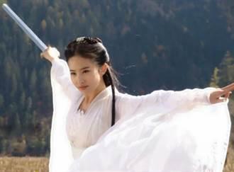 刘亦菲《神鵰侠侣》片酬曝光 大咖女星嫌少拒演成就「神仙姐姐」