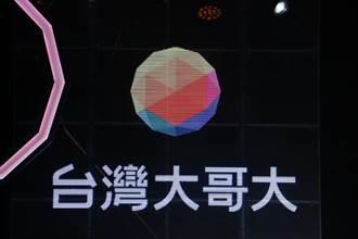 防疫專案》台灣大哥大與台灣大寬頻皆推居家專案