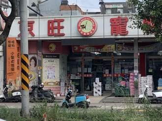 確診者二度造訪桃園楊梅寵物店 中壢Nova也中鏢
