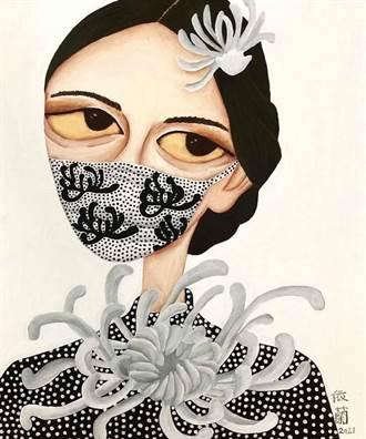柳依蘭作品反應疫情 口罩畫靜懿而樂觀