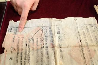 爸打掃房子挖出250年前房契 見「嘉慶19年」網全驚呆