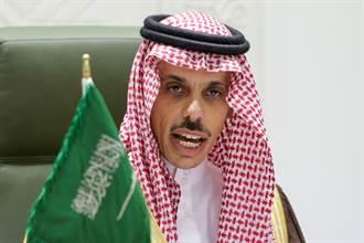 與伊朗展開試探性對話 沙國外長態度樂觀
