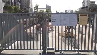 三級警戒 台南河樂廣場、公園兒童遊樂場暫停開放
