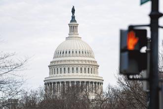 美參院贊成無盡邊疆法案 加強研發科技抗中