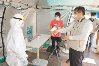 台南36醫院清零 設首個篩檢站