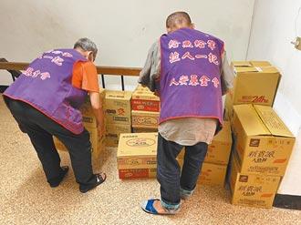 人安基金會 預發乾糧急需捐助