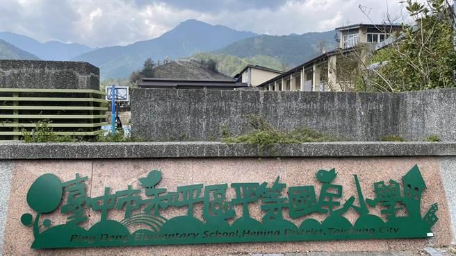 台中市和平區平等國小爆出47名師生入住萬華一家飯店,有4名學生及1名家長出現上呼吸道相關症狀。(王文吉攝)