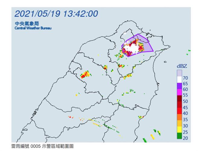雨彈轟炸,北北基發布大雷雨特報。(翻攝自 氣象局)