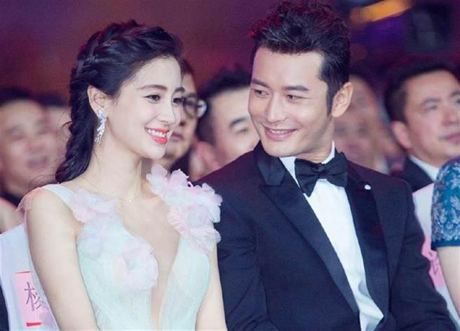 Angelababy、黃曉明近年一直被傳婚變。(圖/微博@黃曉明)