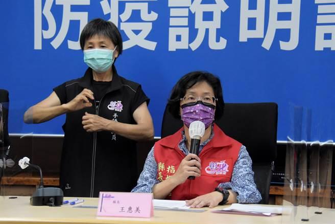 王惠美呼籲戴口罩,不戴罰3000至1萬5000元。(吳敏菁攝)