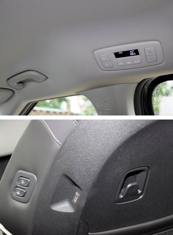 副駕駛座除了具備後座乘客調整鈕以外,還藏了 USB 插座與掛鉤!