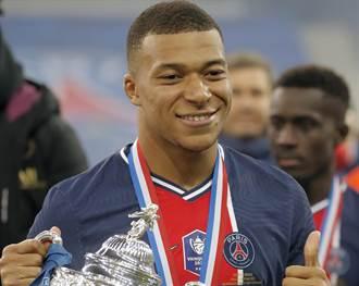 足球》巴黎奪下法國盃 姆巴佩單刀破門終結對手