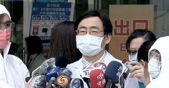 和平醫院3員工、2患者確診 院方稱非院內感染:有萬華活動史