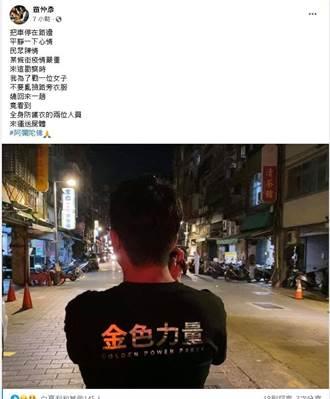 萬華老翁陳屍民宅 警消穿防護衣運屍:因病死亡非確診與隔離對象