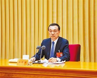 上海學者:開放為中國加入CPTPP清障