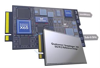 高通推出萬兆位元5G M.2參考設計 加速電腦上5G