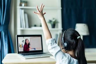 遠距教學資安更要當心 Fortinet分享學童網路安全6大防護妙招