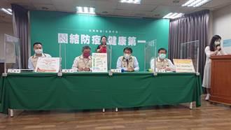 搭車返鄉確診者只找到4人同車 台南市大推政院版實聯制防堵疫調破口