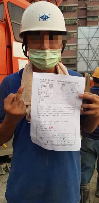 工地未戴口罩工人遭警開罰掀論戰 衛生局:防疫優先