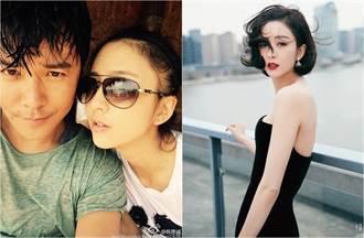 新疆第一美才官宣離婚 尪摟辣妹開房片流出時間點氣死人