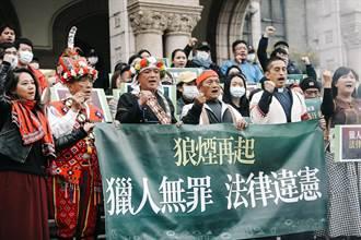 总统特赦原民狩猎案王光禄 司法院尊重